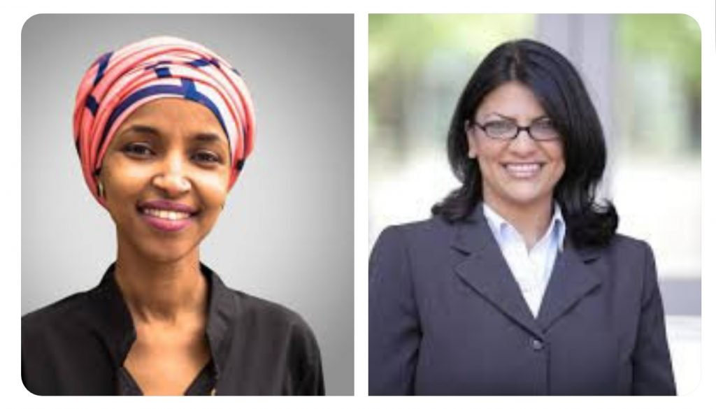 First Muslim Women elected to Congress