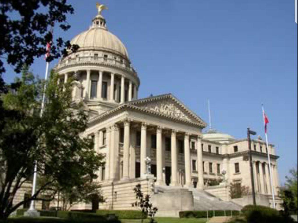 Mississippi Capitol